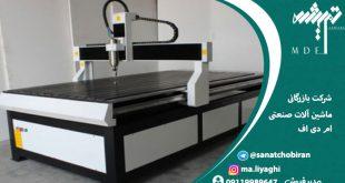 قیمت دستگاه CNC